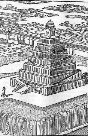 Древнейшая астрономическая обсерватория. Вавилонский семиступенчатый храм, с вышки которого халдейские жрецы наблюдали небесные светила.