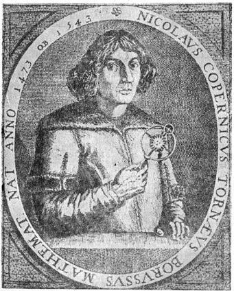 Николай Коперник.