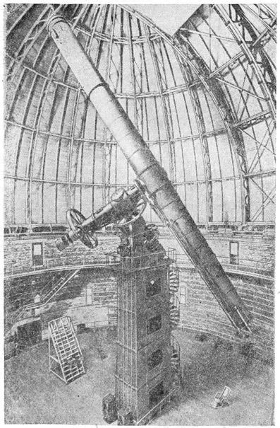 Крупнейший современный телескоп с объективом из линз (рефрактор). Диаметр объектива равен 1 метру, а длина трубы составляет 19 метров.