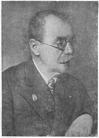 Г. А. Тихов