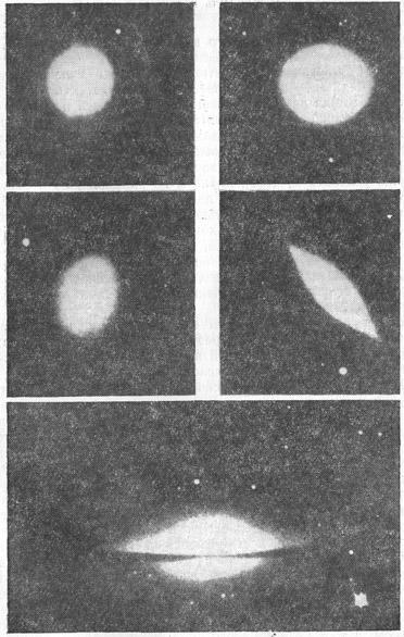 Фотоснимки неспиральных галактик