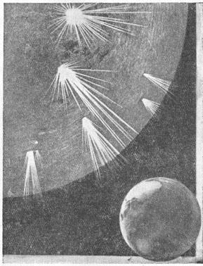 Потоки наэлектризованных частиц, летящих от Солнца к Земле.