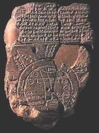 Пример аккадской печати