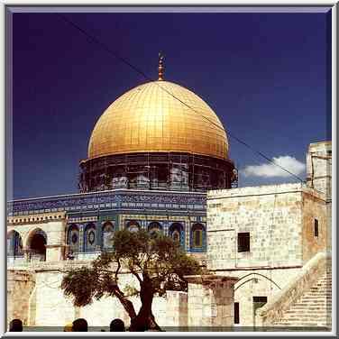 Мечеть Купола Скалы. Куббат-ас-Сахра