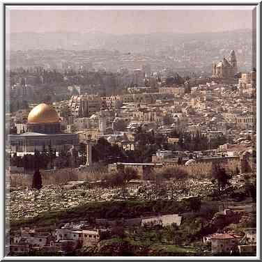 Вид на современный Иерусалим