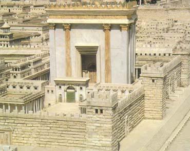 Реконструкция вида второго храма