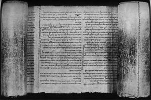 Свиток Книги пророка Исайи из Кумрана