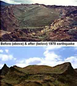 Ноев крвчег до и после землетрясения