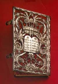 Книга Торы (Пятикнижия Моисея)