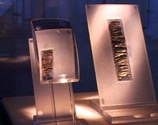 Серебрянные слитки с древнейшим текстом Библии