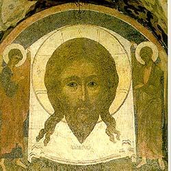Лик Христа ( Спас нерукотворный)